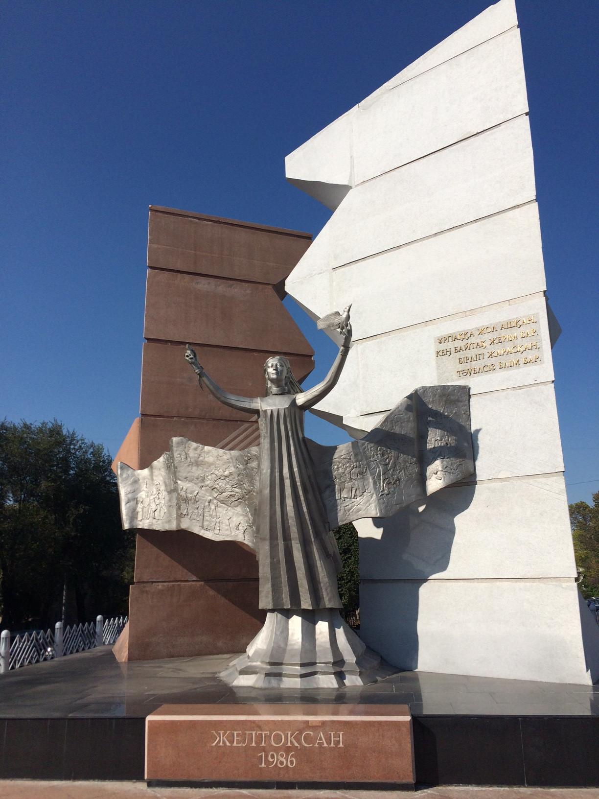 Monument__Tauelsizdik_tany_-_Dawn_of_Freedom__in_Almaty