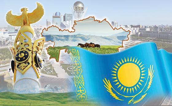 Kazak-Ely-1